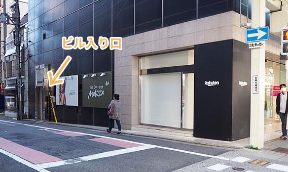 ISEビル京都4F
