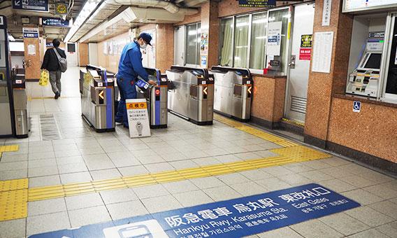 阪急「烏丸」駅東改札