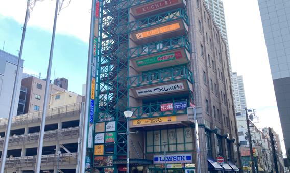 神戸国際会館向かいのビル5F