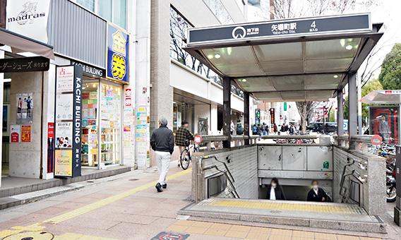 地下鉄「矢場町」駅4番出口