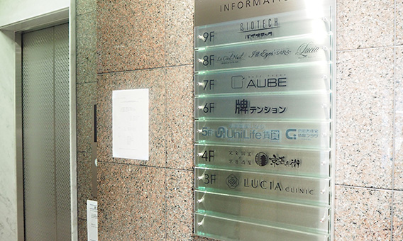 エレベーターで3Fへ