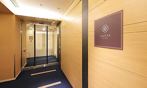 ルシアクリニック大阪梅田院のエントランス
