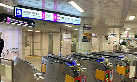 谷町線「東梅田」駅