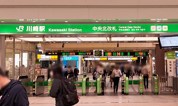 JR「川崎」駅 中央改札